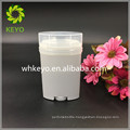 65g Hot sale high quality white colored empty cosmetic packing deodorant stick container