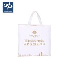 Big Straps Pure Cotton Bag