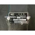 Original YUCHAI engine YC4105Q/4102Q air compressor 1DQ300-3509100 with cheap price