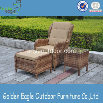 2018 Outdoor Leisure Rattan Aluminum Frame Furniture