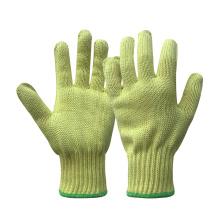 Защитные кевларовые перчатки