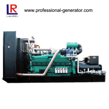 250kVA Soundproof Type Natural Gas Generator