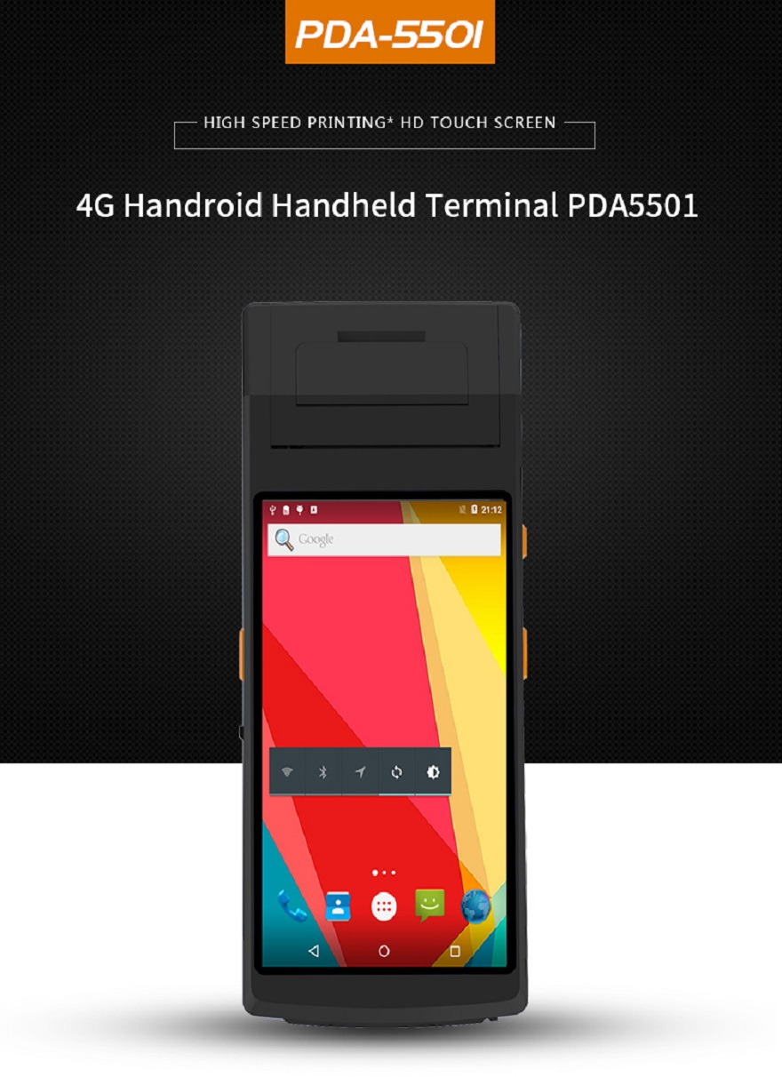 Android pos terminal 1205 (1)