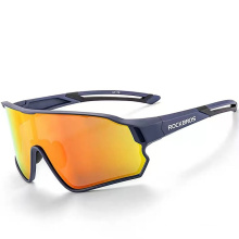 Cycling Glasses Polarized Color-Changing Myopia Frame Men and Women Outdoor Sand-Proof Bicycle Sports Equipment