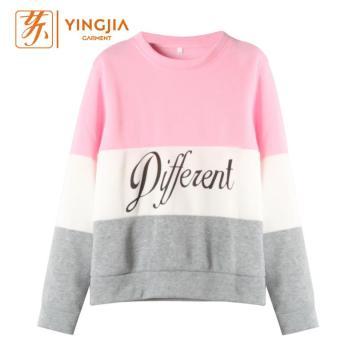 Spring Women's Letter Printed Velvet Pullovers Sweatshirts