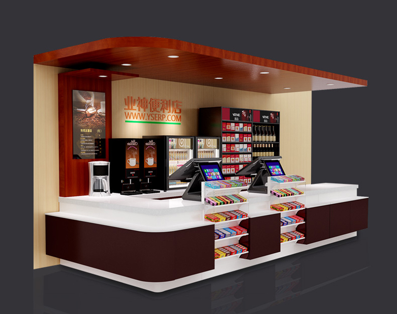 Kaunter Checkout Supermarket Double-Countertops