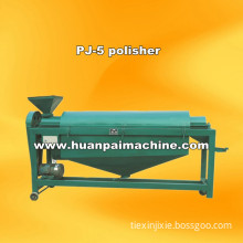 round bean polishing machine