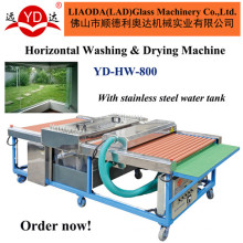Lavage et séchage Machine avec réservoir d'eau en acier inoxydable