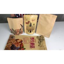 Mini sac ziplock en plastique de qualité alimentaire étanche à l'humidité de la FDA