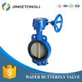 Venta al por mayor de China JKTL control agua Dúctil hierro mariposa válvula de bloqueo