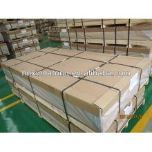 8011 лист/рулон алюминиевый закрытие/крышка/крышка/топ-материал, используемый для вина, алкогольных напитков, сока, молока, воды, медицины и фармации