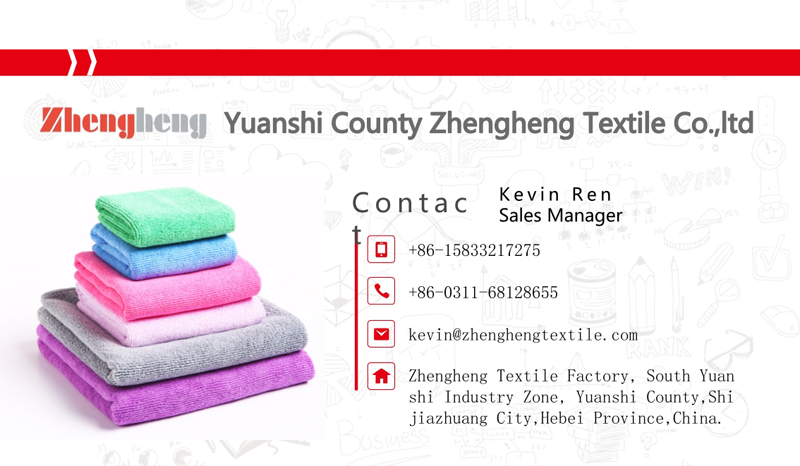 Towels Order Contacting Information