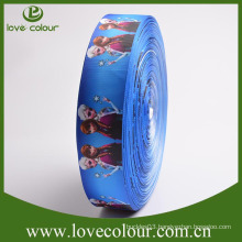 Wholesale frozen print ribbon free sample