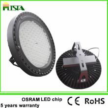Luz alta da baía do diodo emissor de luz do projeto do estilo do UFO 60W / 80W / 100W / 120W / 150W