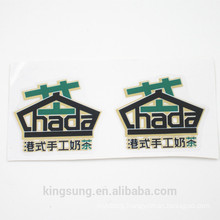 custom size, shape, printing food logo sticker, self adhesive glue