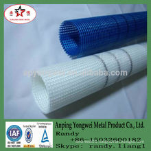 YW-- fiberglass roving price/fire resistant insulation material