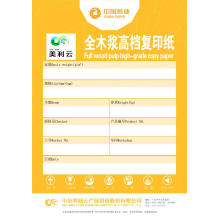 copy paper for office supplies