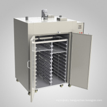 Electrical power industrial peppa chilly drying oven dryer