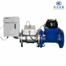 Compteur d'eau en vrac GPRS sans fil à distance (LXSIC-40CA ~ LXSIC-200CA)