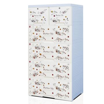 Design de impressão de moda Gabinete de gaveta de armazenamento PP para casa (HW-L711)
