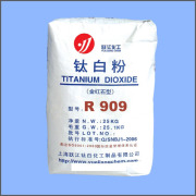 Titanium Di Oxide Rutile R909 (Special for Paint & Coating)