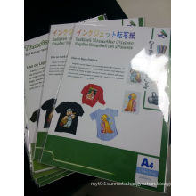 Top Sale Inkjet Heat Transfer Paper for Light Color