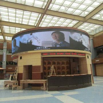 Indoor LED Display, Fashionable Latest Arc-shaped Design, Strong Advertising and Propaganda Effect