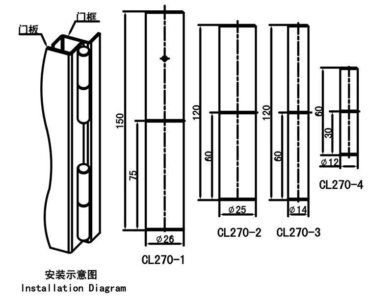 JL270-14