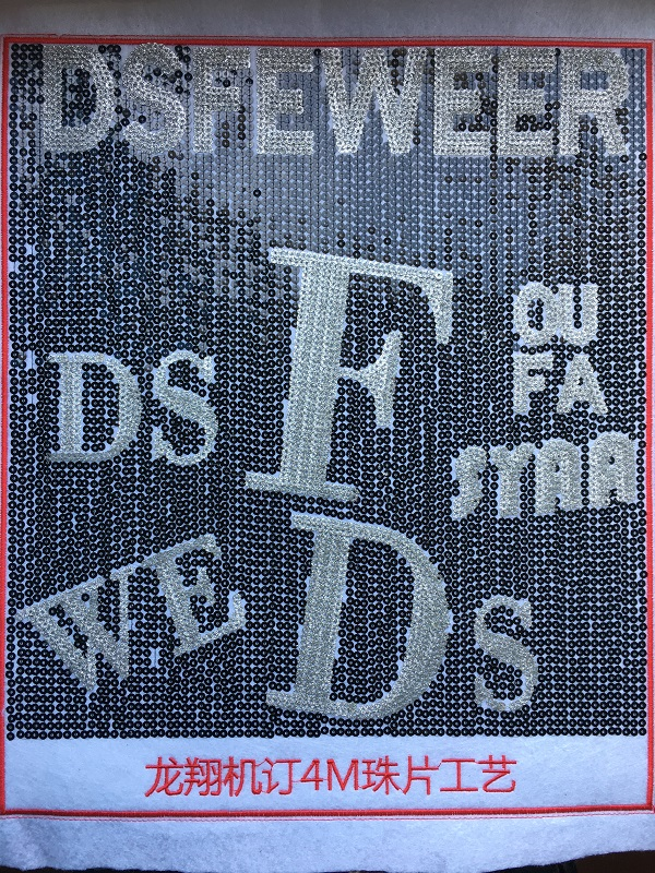 Decoration Embroidery Patch