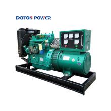 25KVA 20KW Power Generation Equipment Generating Plant Diesel Generator Price
