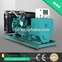 DCEC 160kw diesel generator,200 kva power generator price,200kva generator