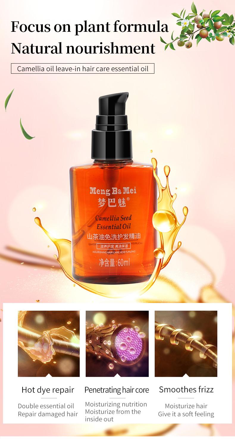 hair oil detail01