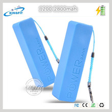 Promotional Gift Power Bank Travelled Mobile Power Bank