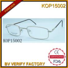Venta caliente Simple vidrios ópticos para niños (KOP15002)