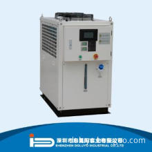 water cooled chiller air cooled chiller for chilled water