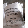 Марганца сульфата моногидрата (в сельском хозяйстве и промышленности)