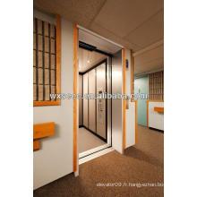 MRL VVVF 3000KG Goods Elevator