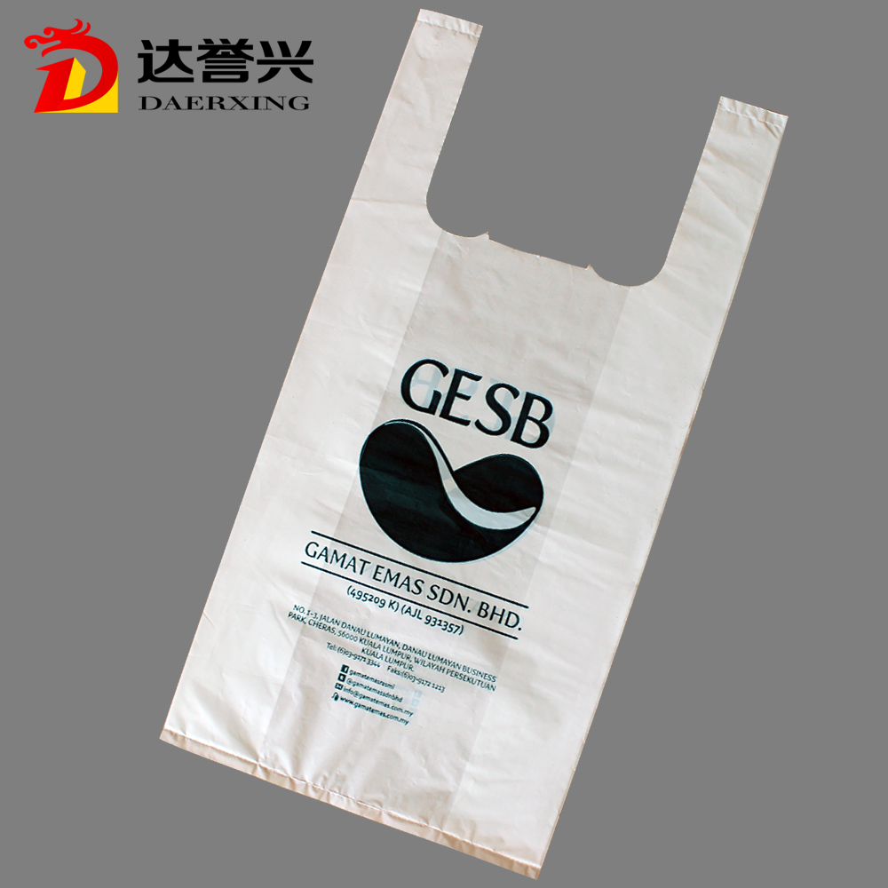 T-shirt Plastic Shopping Handle Carry Bag