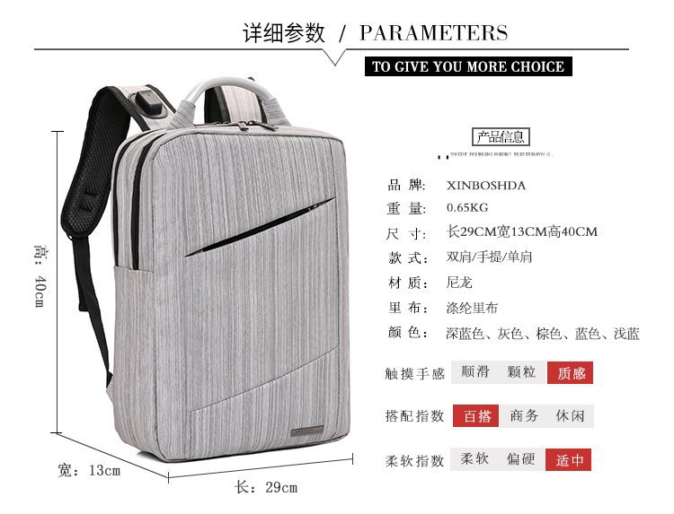 New Arrival backpack for men USB bag anti-theft laptop