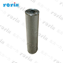 Dongfang yoyik circulating pump oil filter	DR1A401EA03V/-W