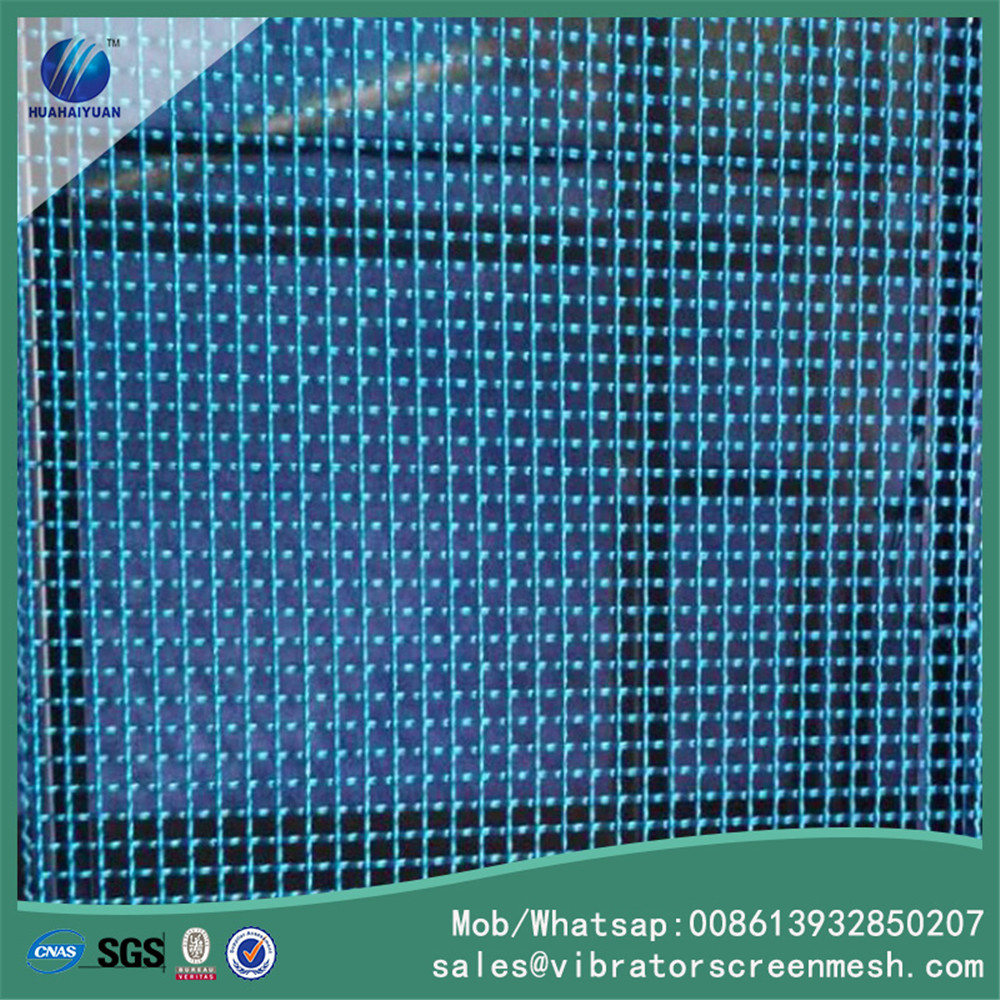 Hotel Decorative Mesh