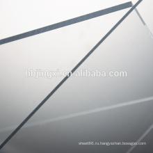 прозрачный жесткий лист ПВХ толщина