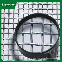 0.5mmx14 Mesh Drahtgeflecht für Anti-Moskito / Sicherheits-Fenster-Bildschirm