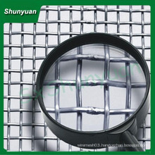 manufacture bullet proof wire mesh for security