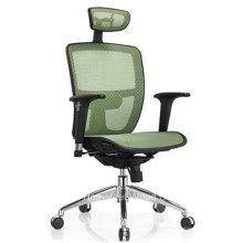 Chaise de bureau haut de gamme haut de gamme de meilleur prix (HF-M02)