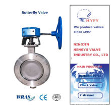2015 new design triple eccentric wafer type metal seal butterfly valve