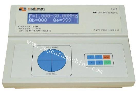 RFID Tester