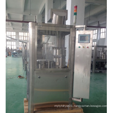 Automatic Capsule Filling Machine (NJP-1200C)