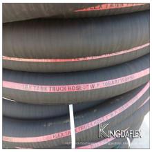 Гибкая проволочная спираль армированный масло всасывающий шланг с sae100 R4 и