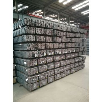 Hot Rolled Mild Steel Q235B i beam